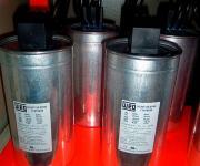 Projeto de banco de capacitores automático
